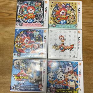 ニンテンドー3DS - 任天堂3DS  ソフト 妖怪ウォッチ