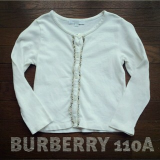 バーバリー(BURBERRY)のBURBERRY☆kidsカーディガン(カーディガン)