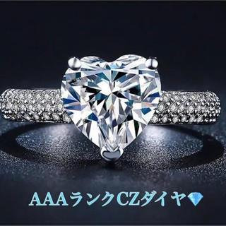 シルバー仕上げ❤️AAA高品質大粒ダイヤリング12号CZダイヤリング(リング(指輪))