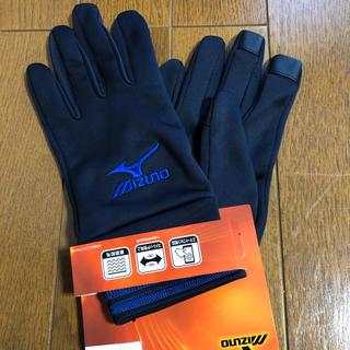 MIZUNO - 今だけ値下げ スマホ対応 ミズノ   メンズ手袋