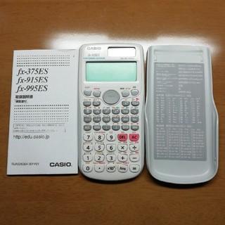 CASIO - 関数電卓 CASIO