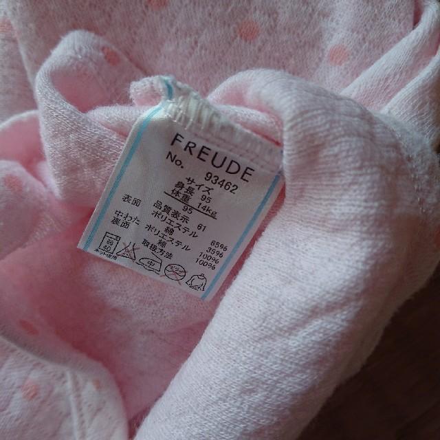 しまむら(シマムラ)の肌着★95 キッズ/ベビー/マタニティのキッズ服女の子用(90cm~)(下着)の商品写真