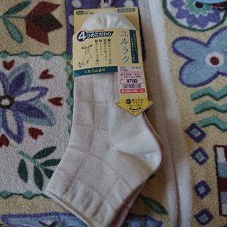 しまむら - 大きいサイズ ユルラク 靴下 3足組 (ユニセックス)