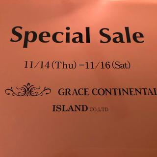 グレースコンチネンタル(GRACE CONTINENTAL)のグレースコンチネンタル 招待状(その他)