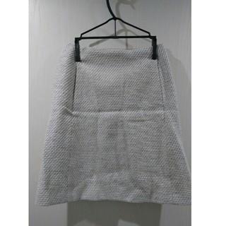 ジュエルチェンジズ(Jewel Changes)の【エメルリファインズ】台形スカート(ミニスカート)