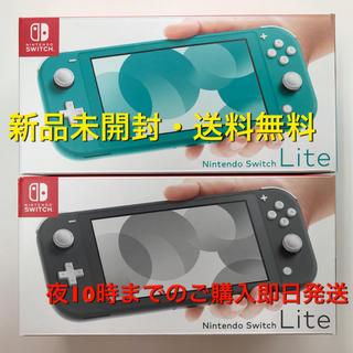 ニンテンドースイッチ(Nintendo Switch)の【送料無料】新品 Nintendo Switch Lite ターコイズ&グレー(携帯用ゲーム機本体)