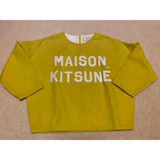 メゾンキツネ(MAISON KITSUNE')のメゾンキツネ  七部丈 トップス(トレーナー/スウェット)