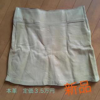 ビームス(BEAMS)の定価3.5万 羊革 ベージュスカート beams Kari Ang(ミニスカート)