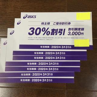 アシックス(asics)の30%OFF アシックス オニツカタイガー ホグロフス 株主優待割引券 7枚(ショッピング)