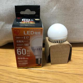 アイリスオーヤマ(アイリスオーヤマ)のLED電球(60形)(蛍光灯/電球)
