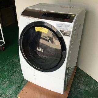 Panasonic - 2019年製 HITACHI BD-SV110CL ドラム式洗濯機 洗濯乾燥機