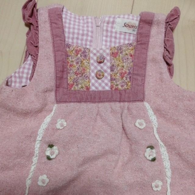 Souris(スーリー)のスーリー 90 ミルキースーツ キッズ/ベビー/マタニティのキッズ服 女の子用(90cm~)(ワンピース)の商品写真