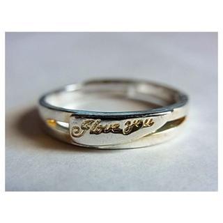 新品SVシルバー925リング指輪14号I LOVE YOU男性メンズ女性(リング(指輪))