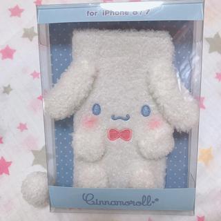 シナモロール ボアiPhone7/8ケース 携帯ケース