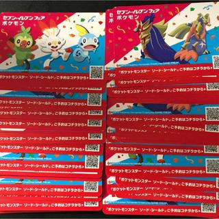 ポケモン(ポケモン)のセブンイレブンフェア ポケモン応募券 100枚(フード/ドリンク券)
