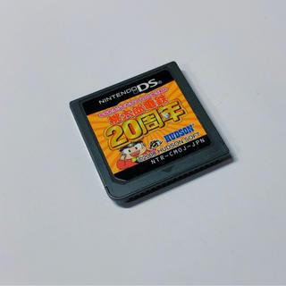 ニンテンドーDS - 桃太郎電鉄 20周年 DS
