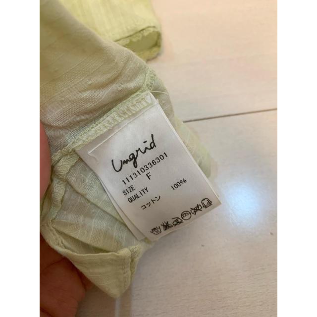 Ungrid(アングリッド)のungrid / ルームウェア レディースのルームウェア/パジャマ(パジャマ)の商品写真