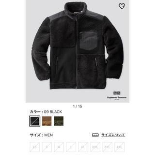 エンジニアードガーメンツ(Engineered Garments)のUNIQLO × Engineered Garments フリース(ブルゾン)