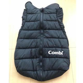 combi - コンビ ベビーカー フットマフ