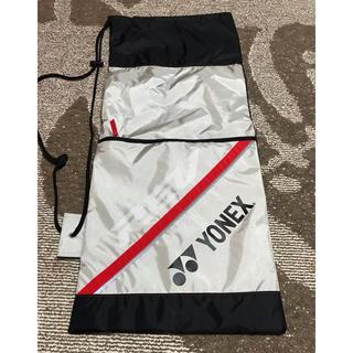 YONEX - YONEX  ラケットケース 未使用品    ラケットバッグ