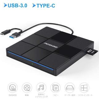 1295 DVDドライブ USB3.0 外付けdvdドライブ プレイヤー