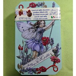 シシリー・メアリー・バーカー チョコレート缶 グリーン(菓子/デザート)