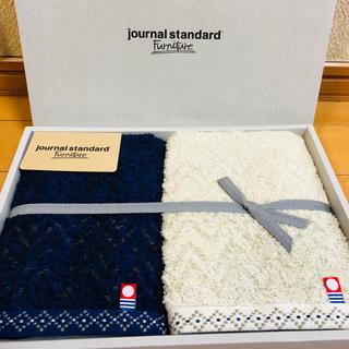 ジャーナルスタンダード(JOURNAL STANDARD)のjournal standard furnitureタオルセット(タオル/バス用品)