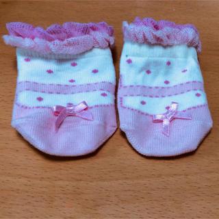 メゾピアノ(mezzo piano)の赤ちゃん用 靴下2個セット(靴下/タイツ)