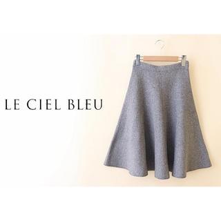 ルシェルブルー(LE CIEL BLEU)のLE CIEL BLEU フレアスカート(ひざ丈スカート)