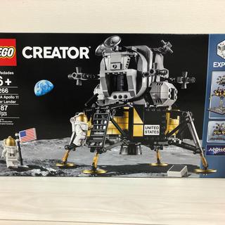 レゴ(Lego)のLEGO CREATOR 10266 NASA Apollo 11 レゴ アポロ(その他)