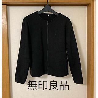 ムジルシリョウヒン(MUJI (無印良品))の無印良品 ノーカラーアウター L(ノーカラージャケット)