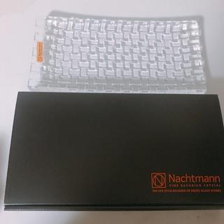 ナハトマン(Nachtmann)のナハトマン お皿(食器)