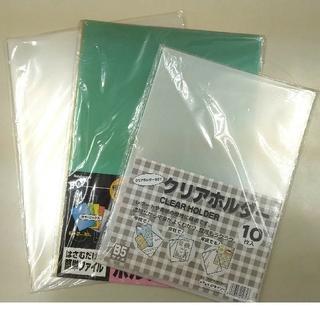 新品 クリアファイル 12枚(クリアファイル)