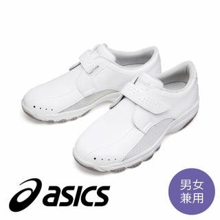 asics - アシックス 業務用シューズ ナースシューズ 26.0cm 男女兼用