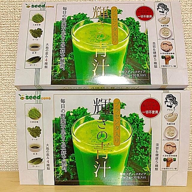 プラセンタ入り 輝きの青汁 2箱 セット 新品未開封 食品/飲料/酒の健康食品(青汁/ケール加工食品 )の商品写真
