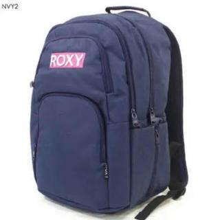 ロキシー(Roxy)のroxy リュック 早い者勝ち(リュック/バックパック)