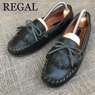 リーガル(REGAL)の【REGAL】リーガル モカシン ローファー レディース レザー 革靴(スリッポン/モカシン)