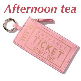 アフタヌーンティー(AfternoonTea)のAfternoon tea チケット型カードコインケース(コインケース)