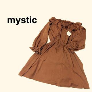 mystic ワンピース