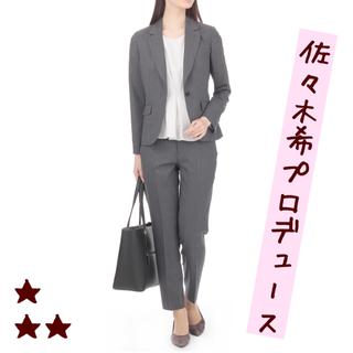 アオキ(AOKI)の【お値下げしました】佐々木希プロデューススーツ(スーツ)