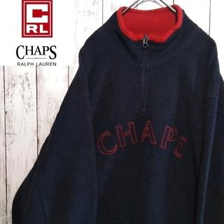 チャップス(CHAPS)の【激レア】チャップスラルフローレン☆ビッグ刺繍ロゴ入りハーフジップフリース(スウェット)
