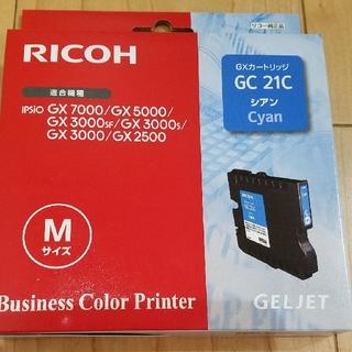 リコー(RICOH)のIPSiO カートリッジ Mサイズ シアン(PC周辺機器)