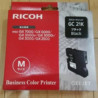 リコー(RICOH)のIPSiO カートリッジ Mサイズ ブラック(PC周辺機器)
