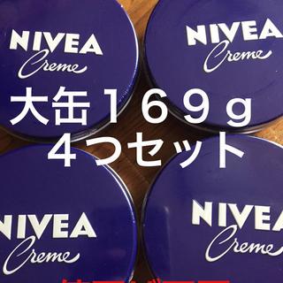 ニベア(ニベア)の新品未開封 ニベア 大缶169g 4つ(ボディクリーム)