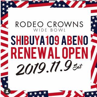 ロデオクラウンズワイドボウル(RODEO CROWNS WIDE BOWL)のRCWB✳︎ご迷惑おかけ致しました🥺🙏売約済みです‼️(その他)
