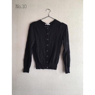 N.Natural beauty basic - No.10 カーディガン M