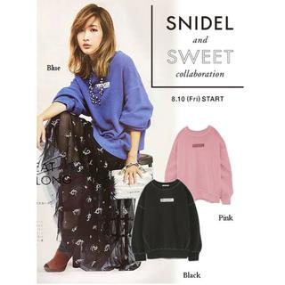 スナイデル(snidel)のSNIDEL♡ピグメントロゴスウェット(トレーナー/スウェット)