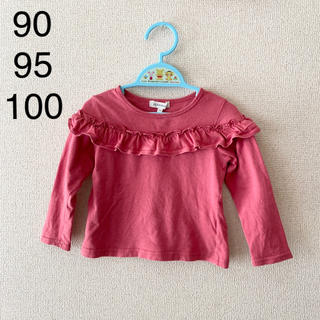 サンカンシオン(3can4on)の☆ 3can4on 長袖 フリル カットソー  Tシャツ ロンT ピンク ☆(Tシャツ/カットソー)