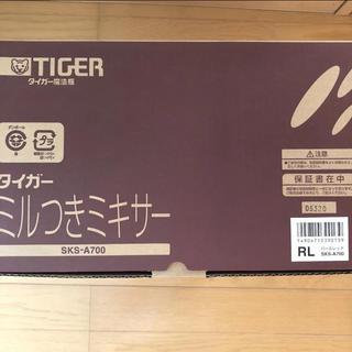 タイガー(TIGER)のミルつきミキサー(ジューサー/ミキサー)