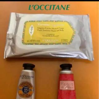 L'OCCITANE - ロクシタン 拭き取り化粧水 ハンドクリーム フットクリーム